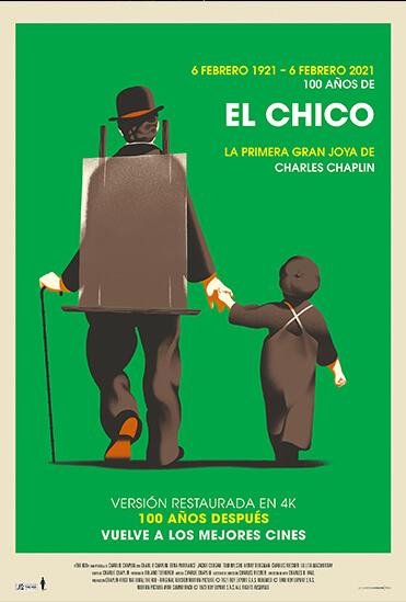cartel-elchico